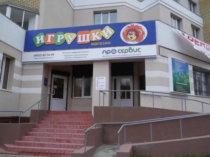 Секс шоп в Брянске и области, интим магазин Брянска - анонимная доставка по