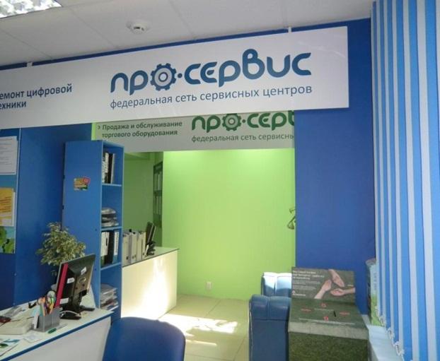 Секс шоп в Брянске, интим магазин Брянск, товары для взрослых и.