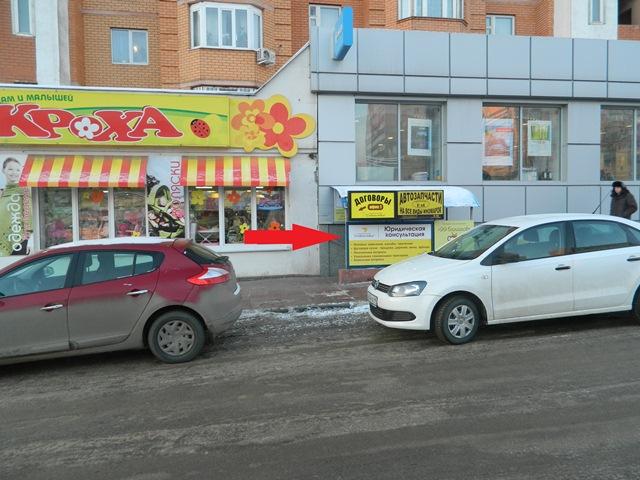 intim-saloni-v-lipetske-adres