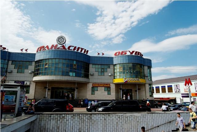Секс шоп RUSEXSHOP.ru - самовывоз через постомат по адресу г.Москва, Золото