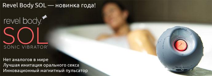 Секс шоп интернет магазин с видео фото 355-926