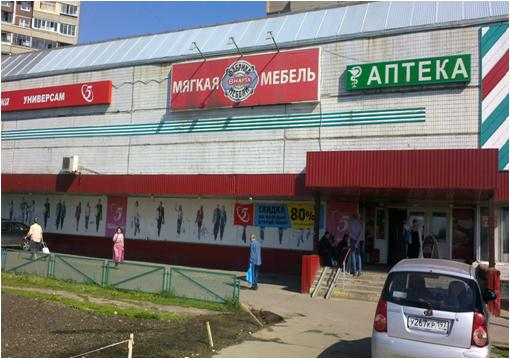 секс шоп киев адрес